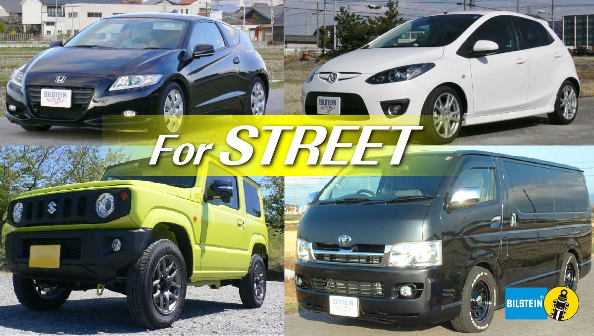 for street